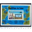 TCHAD 1977-3732F Zeppelin  1 BF usato completo