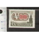 RUSSIA 1972-3869 Telecomunications Museum 1 st. ** complete
