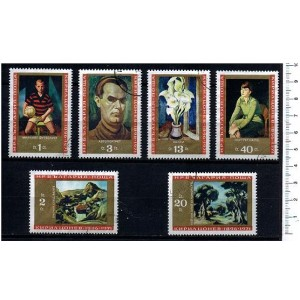 BULGARIA 1971-1880 Paintings by Cyril Tsonev - 6 stamps used complete set