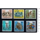 CONGO  1965-3473 Army to serve...  6 stamps used comple