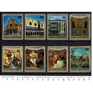 BOURUNDI 1972-2361 Paintings  6 stamps us. complete