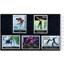 CENTRAFRICAN 1976-3016 Innsbuck Oly games  5 stamps used complet