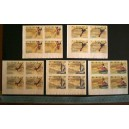FUJEIRA 1971-776-80 Munich Oly games  5 stamps imperforated MNG