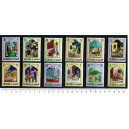 FUJEIRA 1967-112-23 Arabic Fairy Tales  12 stamps **NH complete