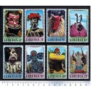 LIBERIA 1971-1443 African mansk - 8 used stamps complete set
