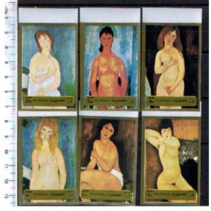 FUJEIRA 1972-M1222-7 Modigliani's paintings - 6 values imperforated  **MNH  complete set