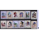FUJEIRA 1967-112-23 Arabic Fairy Tales  12 stamps imperf. **NH c
