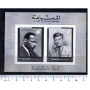 MANAMA 1968-99 Martin Luther King - 1 BF ND NSG cpl.
