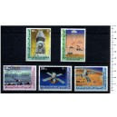 MAURITANIE 1977-3651 Viking Space Mission - 5 used stamps comple