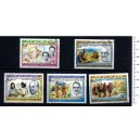 MAURITANIE 1977-3690 Nobel Prizes - 5 used stamps complete
