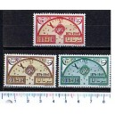 SOMALIA It. 1953-1226 75 anni U.P.U.  - 3 val. ** complete set