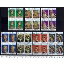 GRENADA 1975-3583 Michelangelo art - block of 4 x 7 used stamps