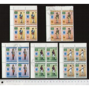 MAURITANIE 1975-3585 Uniforms - block of 4 x 5 used stamps compl
