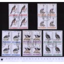 MOZAMBIQUE S-192 Birds - block of 4 x 5 values used