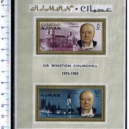 AJMAN 1966-87 In memoria di Sir W.Churchill 1 BF NSG completo