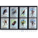 U.A.Q. 1968-158-65  Oly of Grenoble -  8 stamps MNG