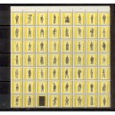 AJMAN 1972-1864-919 Military Uniform, yellow - 56 stamps **MNH
