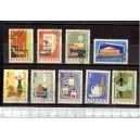 ROMANIA 1962-1879-87 D-413 4th Exibition of Bucarest - 9 stamps used complete set