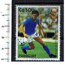 PARAGUAY 1985-G 589 Eliminatorie Messico 1 val. NSG