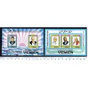 YEMEN K. 1968-552-53 Human Rights 2 s/s imperf. MNG complete