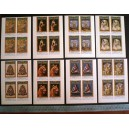 SHARJAH 1968-339-346  Egyptian Art - 8 stamps imperforated complete set  **MNH