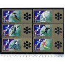 TCHAD 1972-2668 Sapporo Olympic Winners & Satellites - 6 used stamps complete set