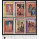 EQUATORIAL GUINEA 1972-S 072 Paintings by Pablo Picasso - 6 used stamps