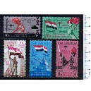 Y.A.R. 1963-310-5 Red Crescent 6 stamps MNG comple