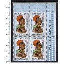 RWANDA 1968 scott 256-257 Flowers - 2 values **MNH