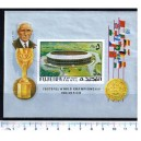 FUJEIRA 1970-527-27e Football 1970 Mexico - 6 values imperforated mint complete set with out glue