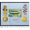 FUJEIRA 1970-527F Football 1970 Mexico - 1s/s imperforated mint complete set with out glue