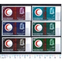 SHARJAH 1963-40-45 Red Crescent  6 val ** ND completa