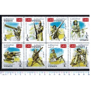 YEMEN K. 1967-266-73BL Fighters 8 stamps MNG complete set