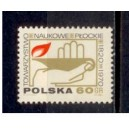 POLAND 1970-1857  New U.P.U. building - 1 stamps mint complete set  with out glue
