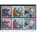 YEMEN 1965-153-58 Sir W.Churchill 6 v. ** completa