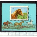 FUJEIRA 1970-549-53 Horses painted - 5 values, used complete set