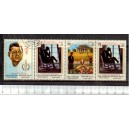 UPPER YAFA 1967 - S139 5th ANNIVERSARY DEATH OF J.F.KENNEDY - Strip of 4 stamps used
