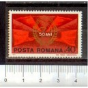 ROMANIA 1971-2593  FIGHT AGAINST RACISM - 1 value **MNH complete set