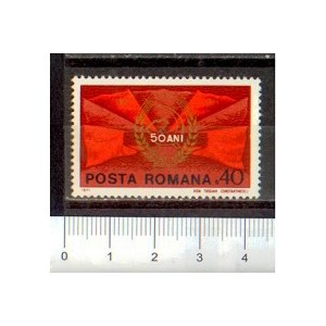 ROMANIA 1971-2606  30th ANNIVERSARY OF RUMENIAN COMUNIST PARTY - 1 value **MNH