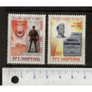 SQUIPERIE 1974-1518/1519 30th ANNIVERSARY INTERNATIONAL CONGRESS OF PERMETIT - 2 stamps mint complete set with out glue