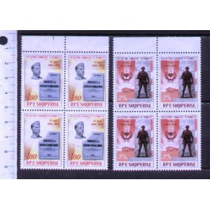 SQUIPERIE 1974-1518/1519 30th ANN. INTERN. CONGRESS OF PERMETIT -Block of 4 x 2 stamps mint complete set with out glue