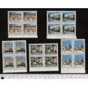 SQUIPERIE 1974-1498/1502 Various Buildigs - 5 stamps mint complete set with out glue