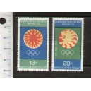 BULGARIA 1973-2014/2015 ANNIVERSARY OF JUNE REVOLUTION - 2 values mint complete set with out glue