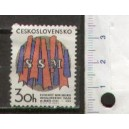 CZECHOSLOVAKIA 1969-1761 STAMP DAY - 1 stamp mint complete set with out glue
