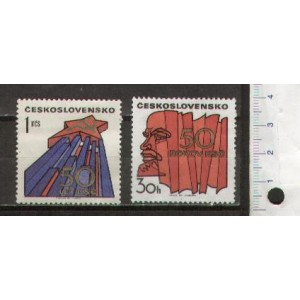 CZECHOSLOVAKIA 1971-1852+55 50th ANNIVERSARY OF THE CZECHOSLOVAK COMMUNIST PARTY- 2 stamps mint with out glue