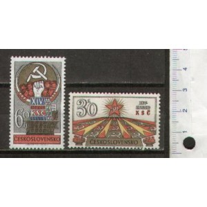 CZECHOSLOVAKIA 1971-1856/57 14th Communist Party Conference - 2 stamps mint complete set with out glue