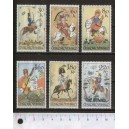 CZECHOSLOVAKIA 1972-1935/40  Merchant marine fleet - 6 stamps mint complete set with out glue