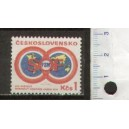 CZECHOSLOVAKIA 1973-1992  400 Years University of Olomouc - 1 stamp mint complete set with out glue