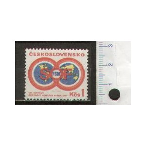 CZECHOSLOVAKIA 1973-2010  Congress of Trade Unions in Varna - 1 stamp mint complete set with out glue