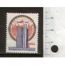 CZECHOSLOVAKIA 1974-2024  5th Anniversary of CSSR Federation - 1 stamp mint complete set with out glue